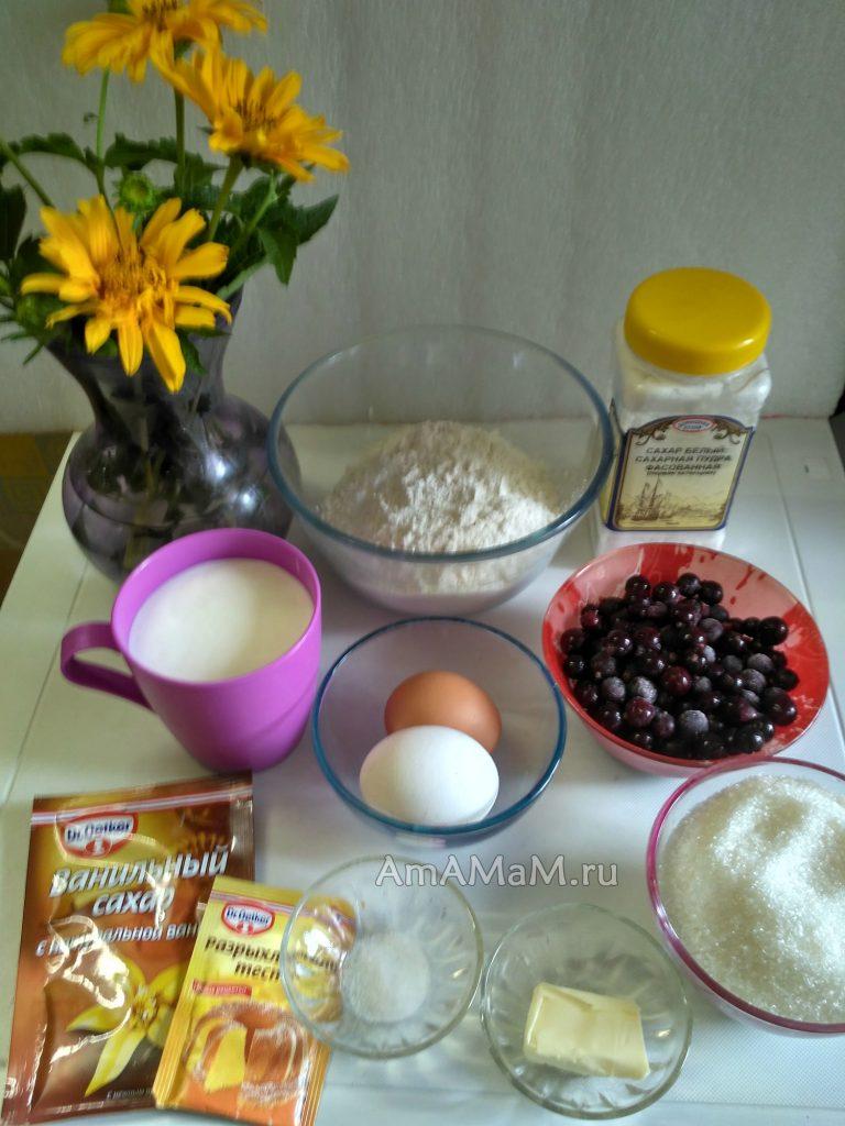 Ингредиенты бисквитного пирога на кефире с замороженными ягодами