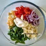Приготовление салата с рукколой