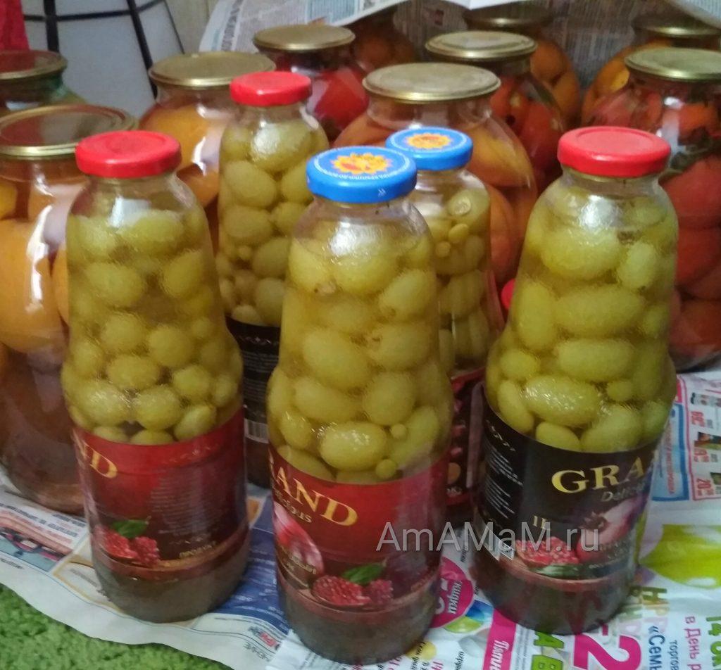 Компот из винограда в бутылках