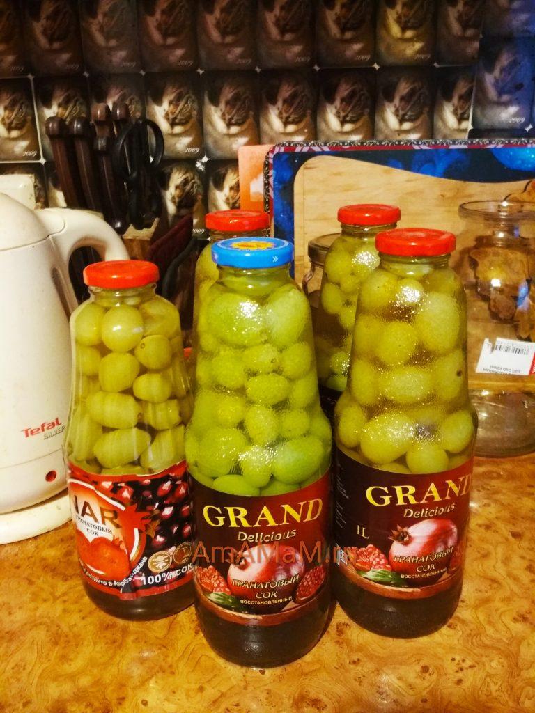 Банширование винограда перез консервированием