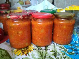 Заготовка из баклажанов в томатном соусе с морковью и яблоками