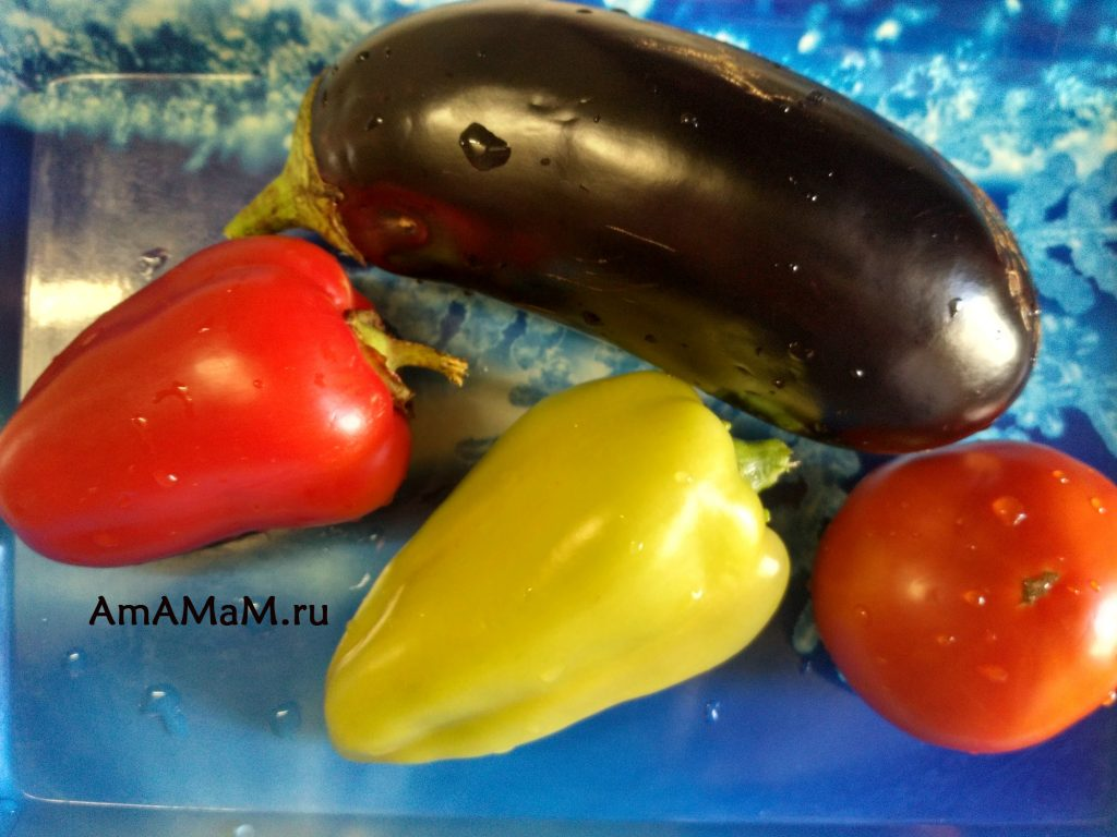 Сладкий перец, баклажаны, помидр