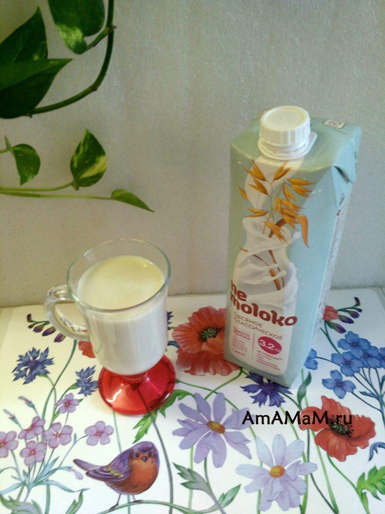 Непереносимость лактозы - овсяное молоко на замену