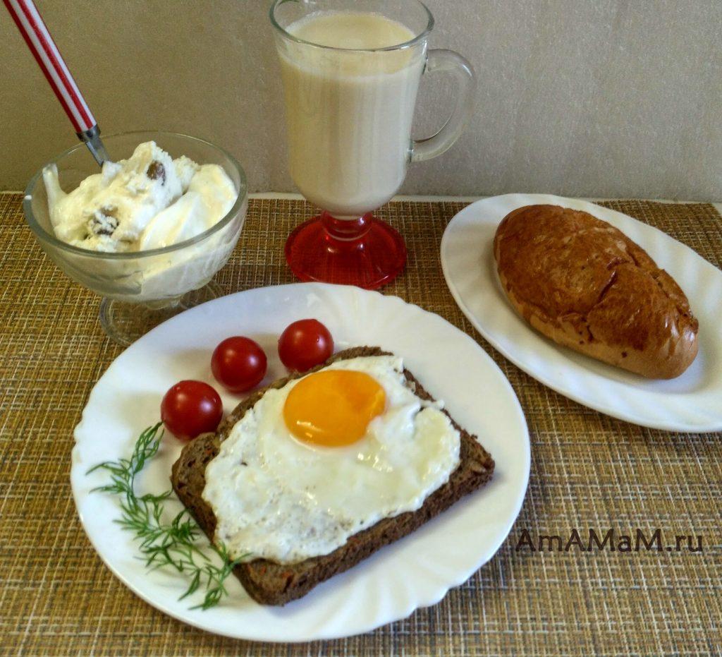 Безопасный безлактозный завтрак