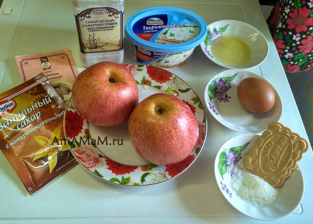 Яблоки с творожный сыр для рецепта чизкйка в яблоке