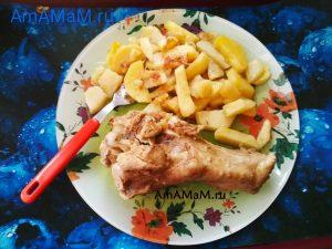 Картошка и индейка