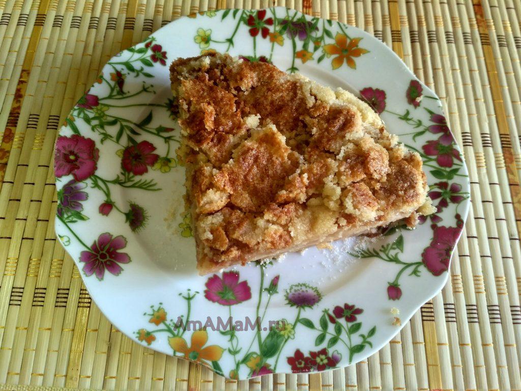 Пирог из яблок (насыпной, 3 стакана)