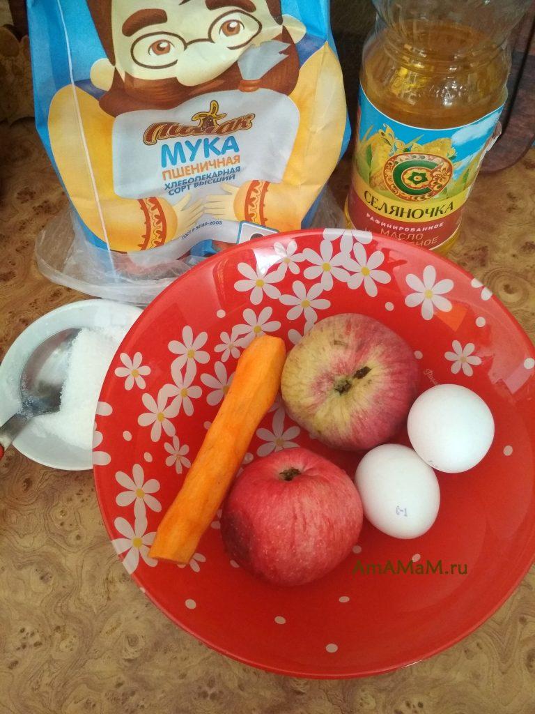 Ингредиенты для сладких яблочных оладий с морковью