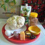 Состав продуктов для запекания цветной капусты целым кочаном в сырном соусе