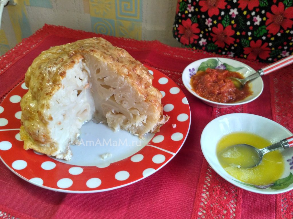 Цветная капуста под сырной корочкой с соусом