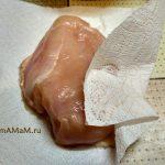Начало приготовления балыка из куриной грудки