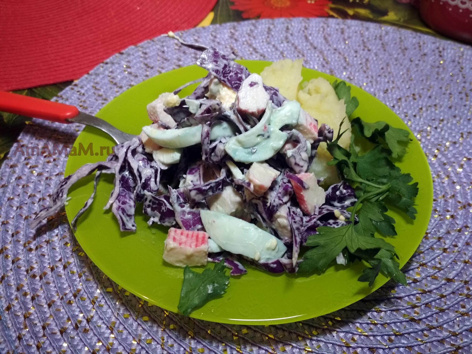 Салат с красной капустой и крабовыми палочками