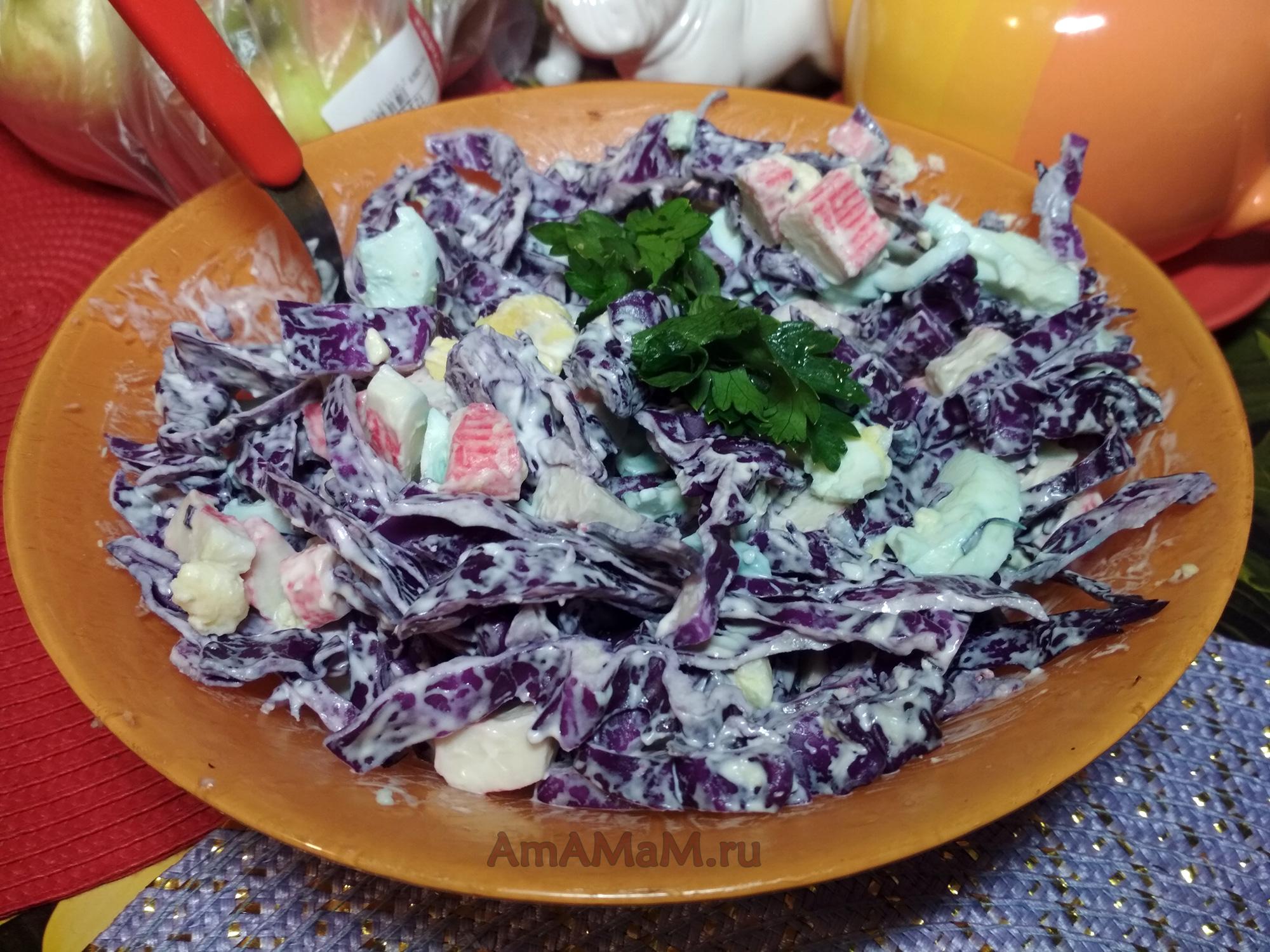 Салат из красной капусты с крабовыми палочками и яйцами