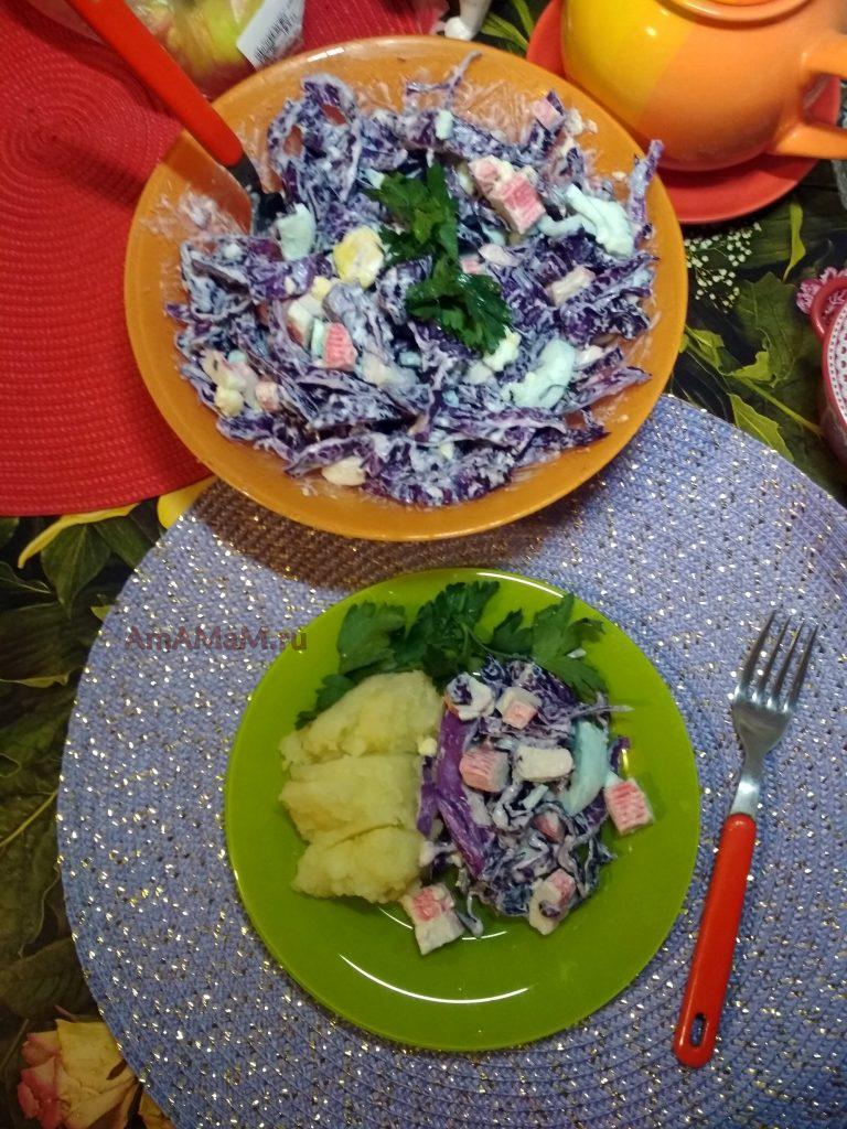Краснокочанная капуста - вкусный салат с крабовыми палочками