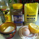 Жарим лакетдру - ингредиенты панировки и масло