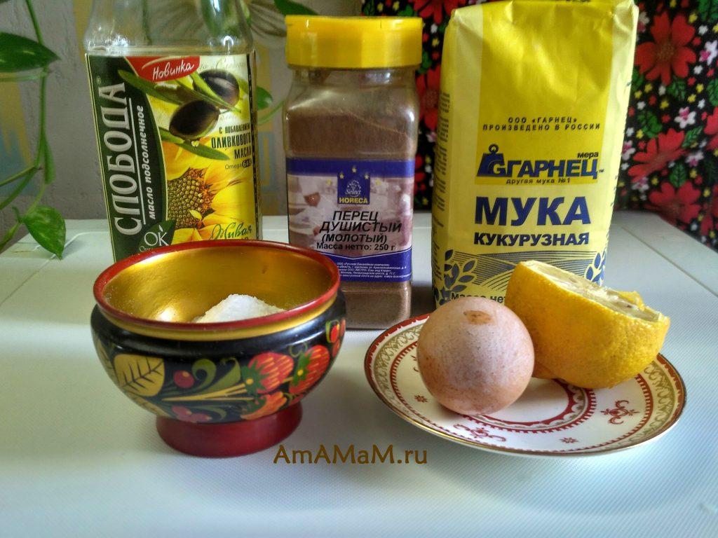 Рецепт приготовления лакедры жареной - ингредиенты