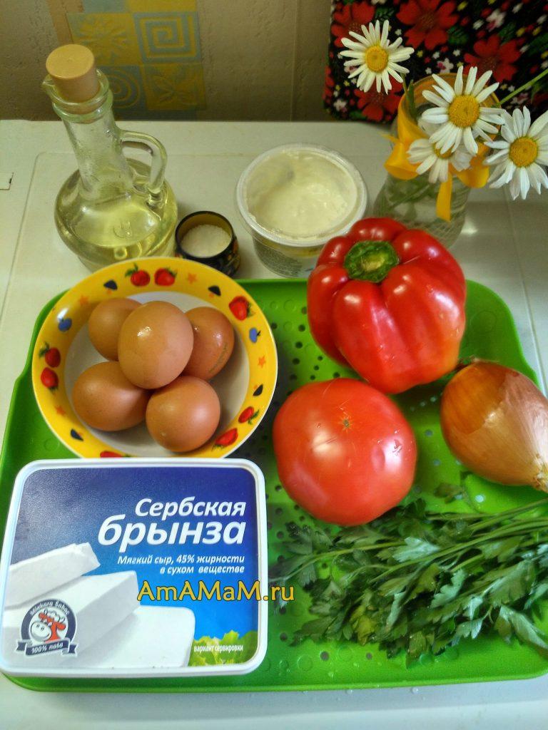 Ингредиенты Миш-Маша (омлета)