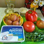 Омлет болгарский - состав продуктов