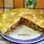 Пирог из лаваша – рецепты с фаршем и с грибами