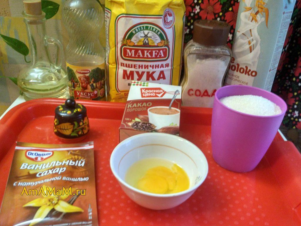 Простой шоколадный пирог - ингредиенты
