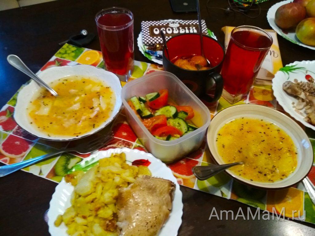 Обед домашний диетический