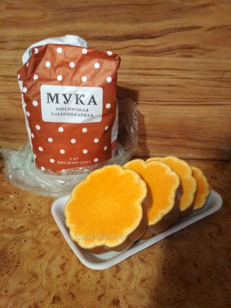 Тыква оранжевая в разрезе