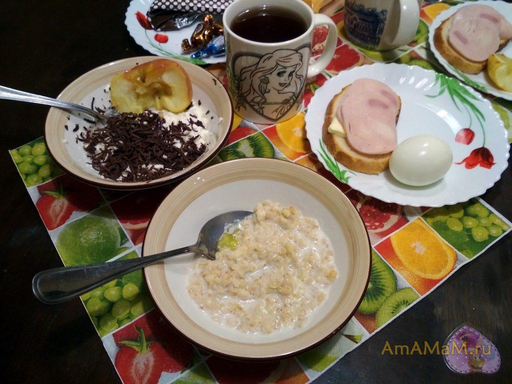 Домашний сытный завтрак