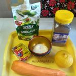Ингредиенты рецепта, помимо рыбы
