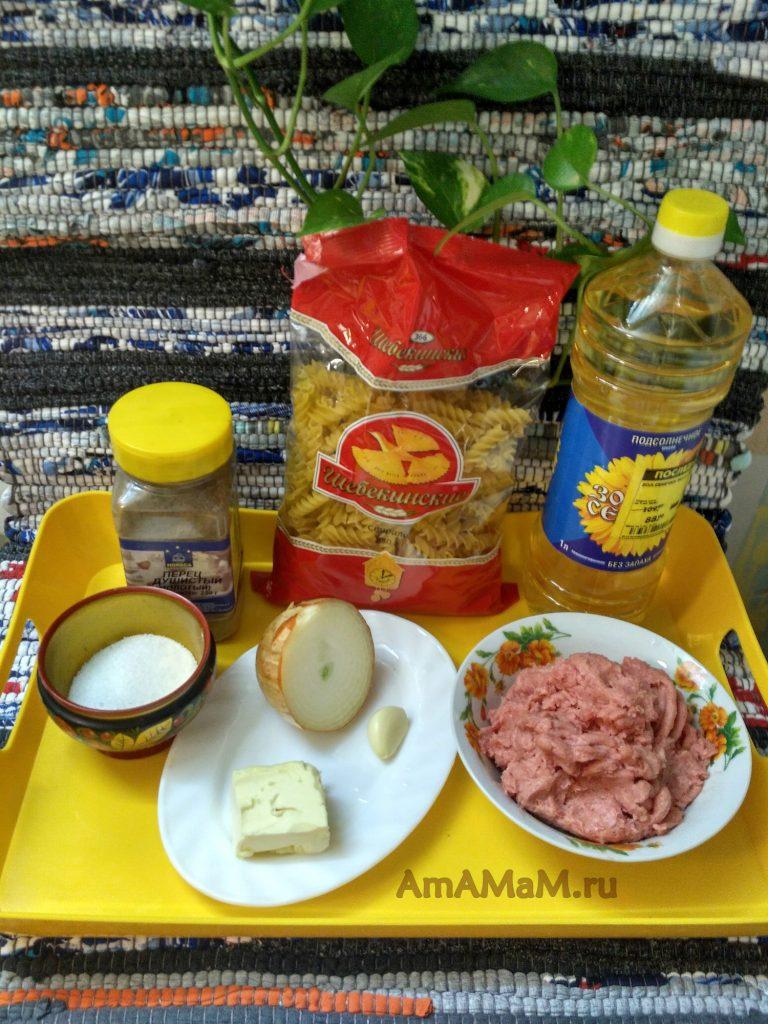 Ингредиенты макарон по-флотски