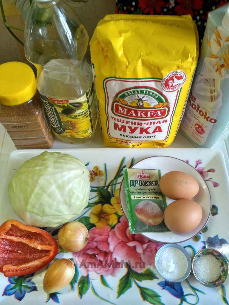 Капустный пирог - ингредиенты