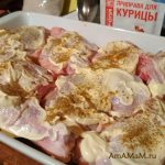 Запекание курицы с гречкой в духовке