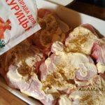 Пряности для запекания курицы
