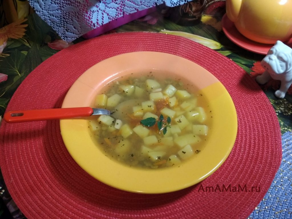 Суп из зеленого гороха Мистраль с картофелем, морковью и помидорами