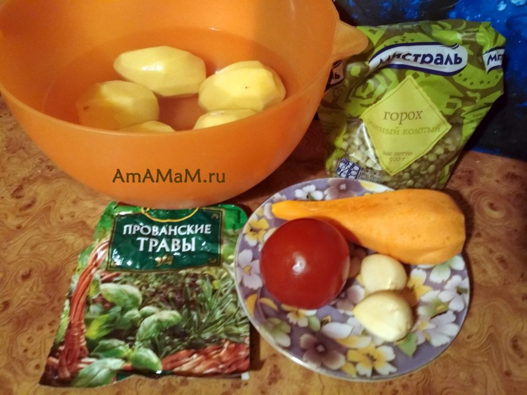 Ингредиенты горохового супа