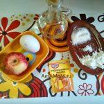 Что нужно для блинчиков (яблочных оладий)
