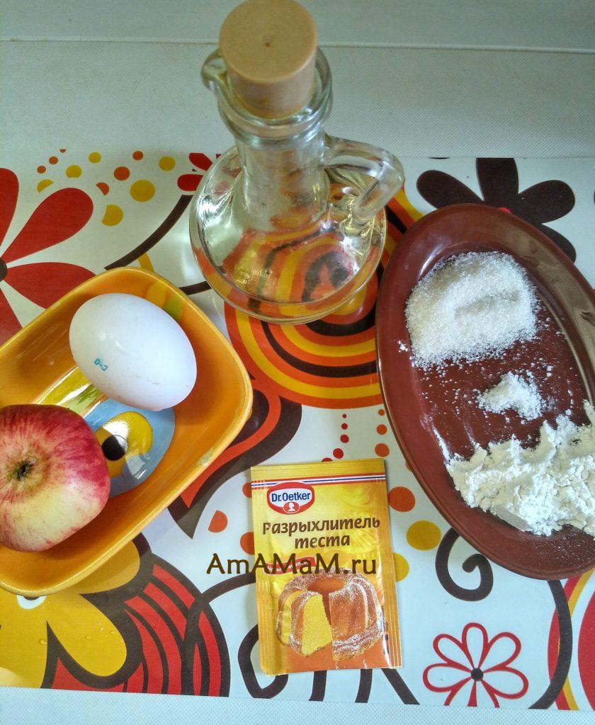 Что нужно для яблочных оладий