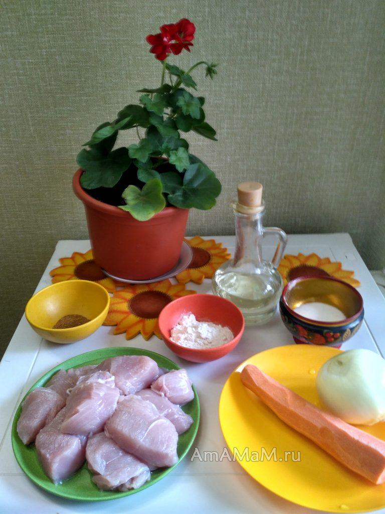 Ингредиенты блюда из медальонов индейки