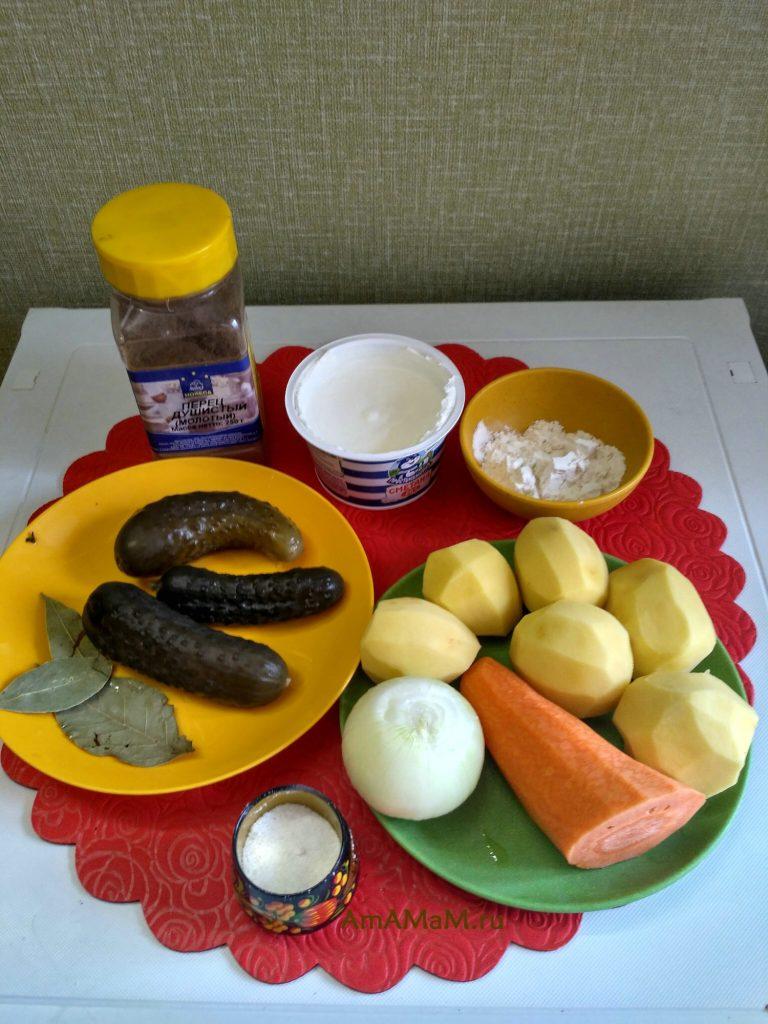 Ингредиенты супа (расспольник польский)
