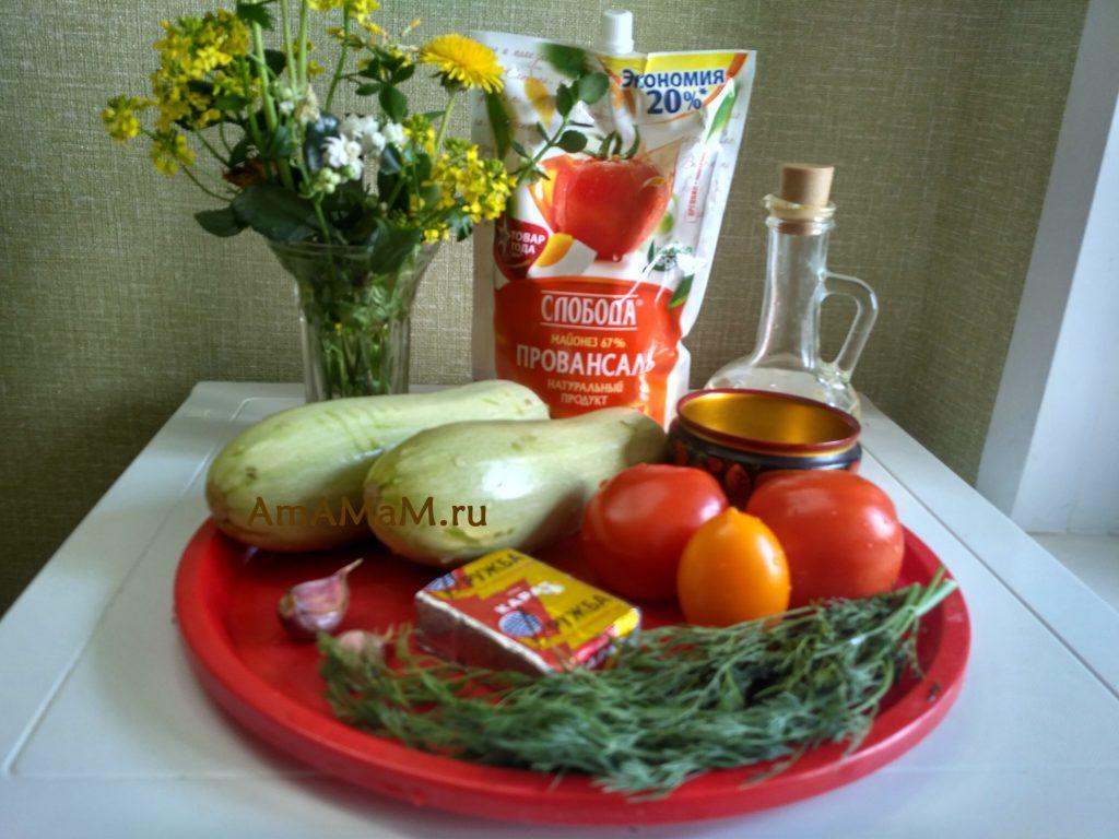 Ингредиенты зауски из молодых кабачков