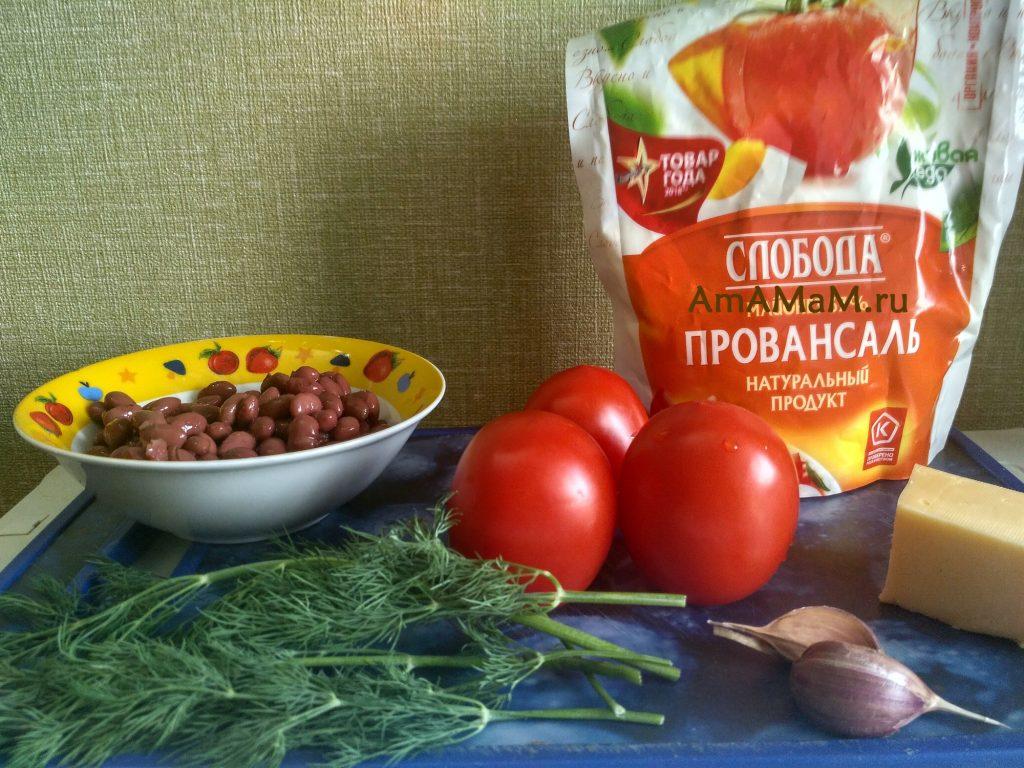 Что кладут в салат из красной фасоли