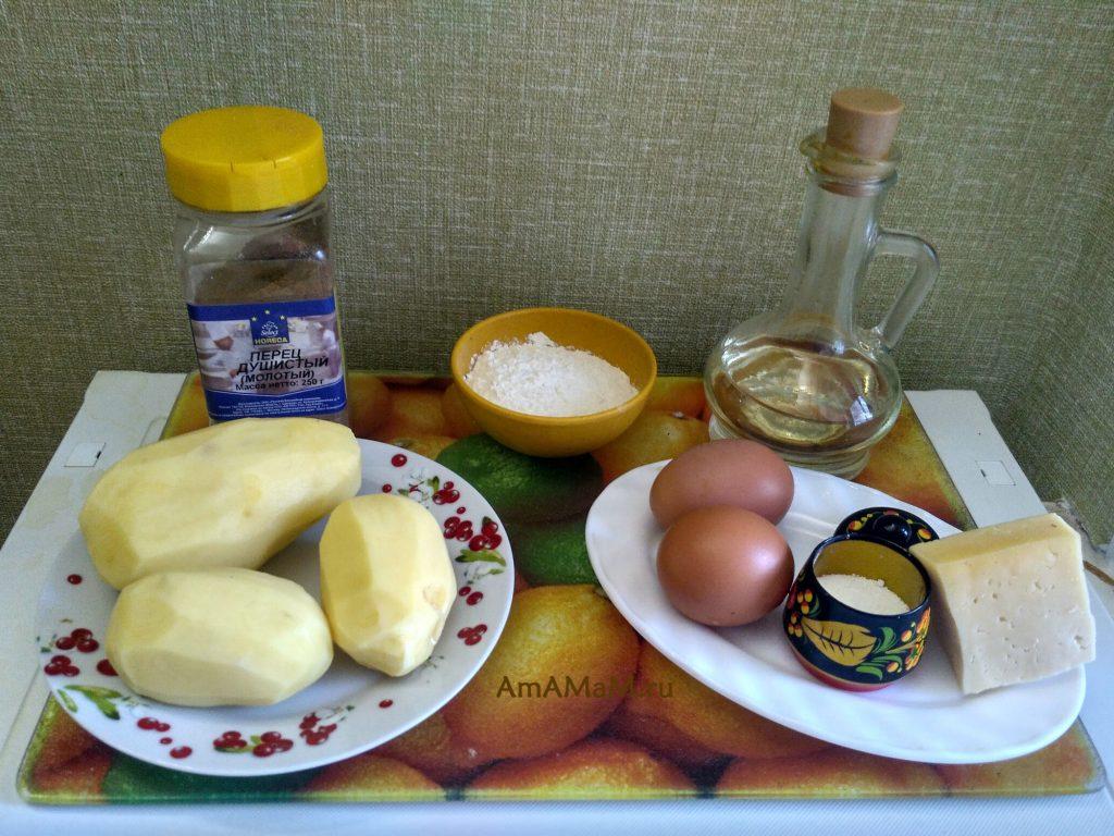 Индредиенты рецепта пирога-драника