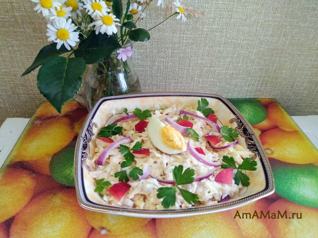 Тройка плюс - сырный салат с яблоками