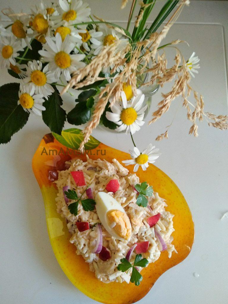 Готовый сырный салат Тройка плюс с яблоком