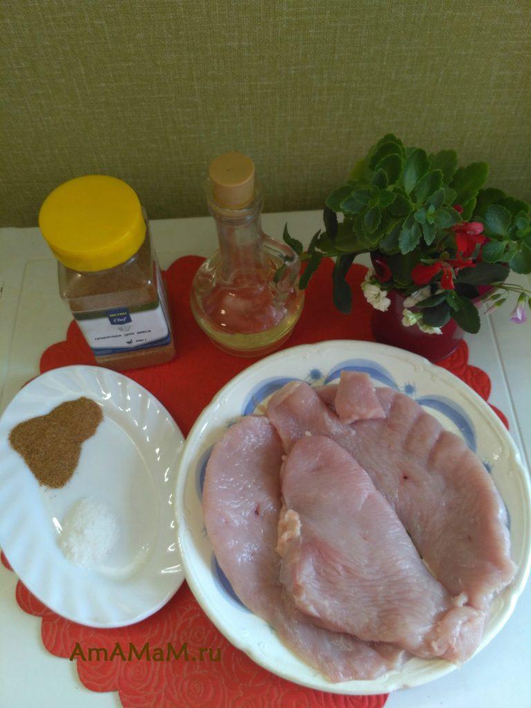 Рецепт стейков из мяса индейки - ингредиенты