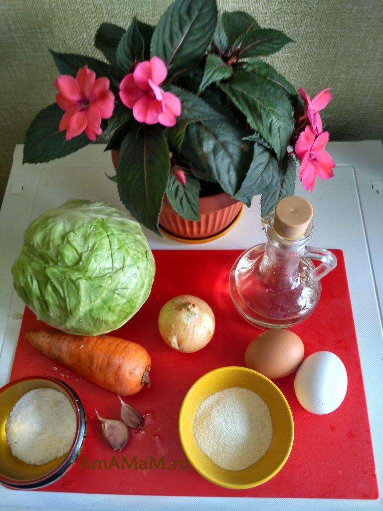 Ингредиенты для рецепта жареной капусты в яйце и манке
