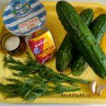 Состав салата из огурцов и плавленых сырков