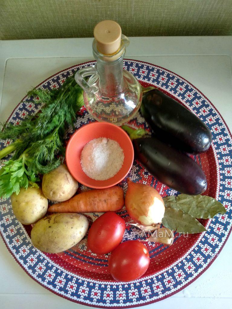 Баклажаны, картофель, морковь, помидоры, лук, зелень, лавровый лист, масло