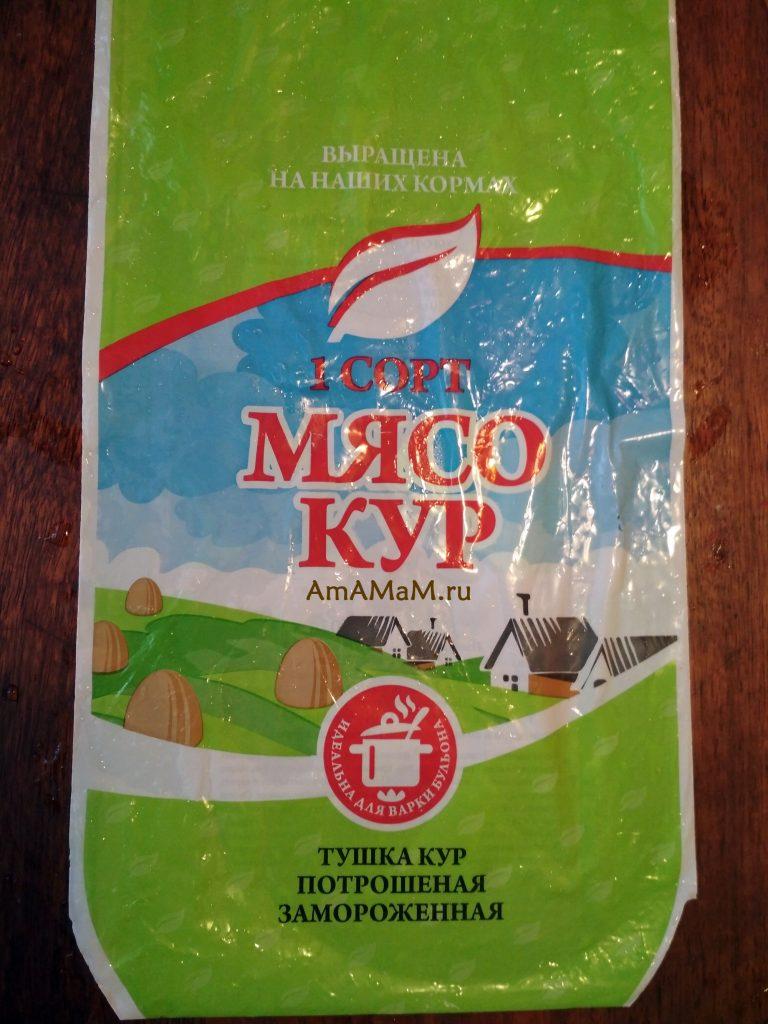 Мясо цесарки под видом мяса кур - упаковочный пакет