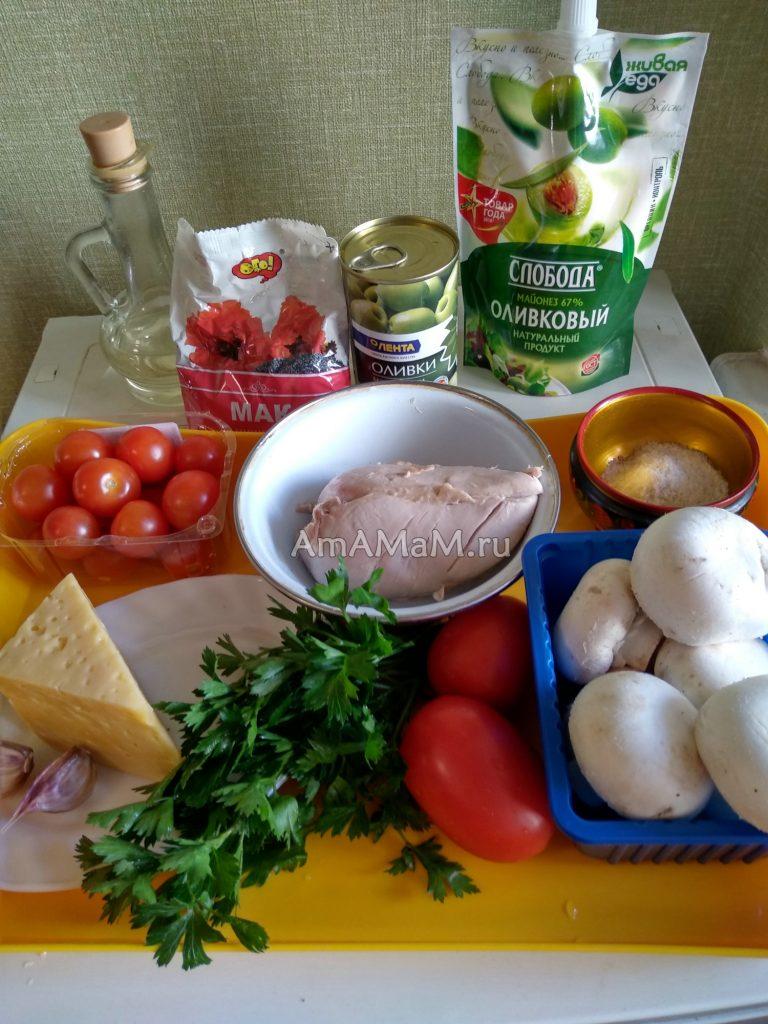 Состав салата с курицей, шампиньонами, оливками и помидорами