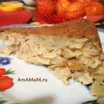 Пирог с капустой в заливном тесте на соде и яйцах